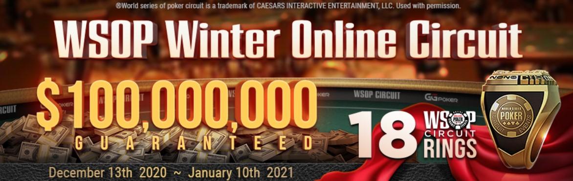 WSOP Winter Online Circuit Series on GGPoker