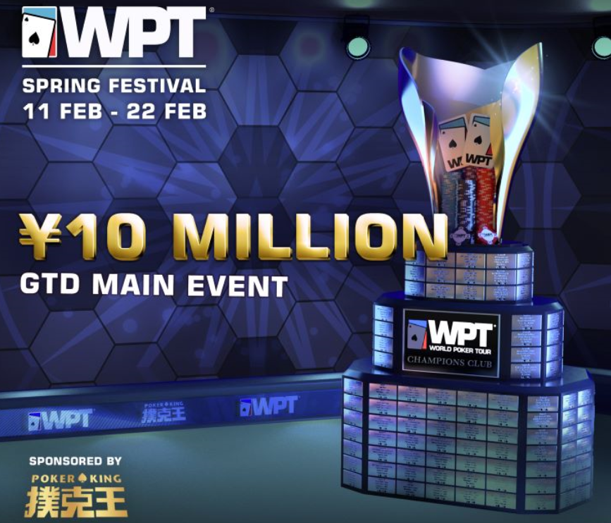 WPT Spring Festival Set on Poker King for Asian Market