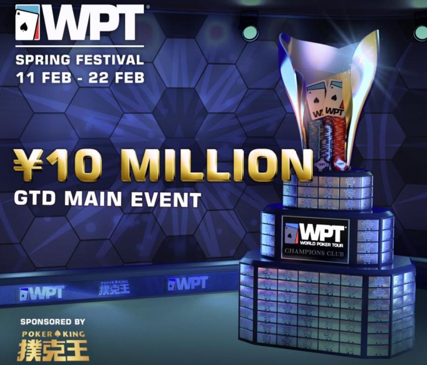 WPT Spring Festival Set on Poker King for Asian Market